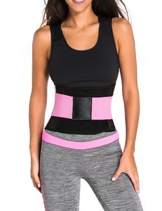 Power belt roze