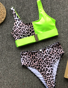 High waist leopard bikini geel